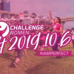CHALLENGE WOMEN 2019